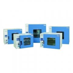 上海一恒 GRX-9073A GRX-9123A GRX-9203A 热空气消毒器 GRX-9203