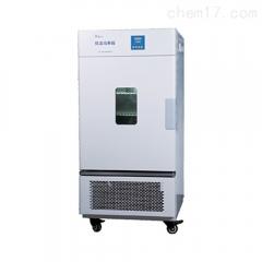 上海一恒 LRH-500C LRH-500CA LRH-500CB 低温培养箱(低温保存箱) LRH