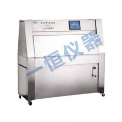 上海一恒 B-UV-S B-UV-I B-UV-II 紫外光耐气候试验箱 B-UV-II