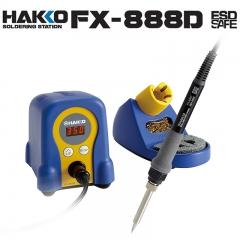 HAKKO日本白光 FX-888D数显恒温电焊台可调温电烙铁 936升级版