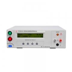 常州扬子YD9820A绝缘电阻测试仪