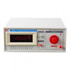 常州扬子YD1940 YD1940A型数字高压表 YD1940
