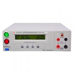 常州扬子YD9830 YD9830A接地电阻测试仪 YD9830A