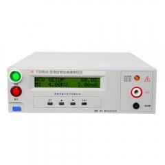 常州扬子YD9850程控交流耐压绝缘测试仪