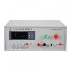 常州扬子YD2683A型绝缘电阻测试仪
