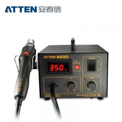 ATTEN 安泰信 AT850D 防静电数显热风枪热风拔解焊台直风BGA出风嘴
