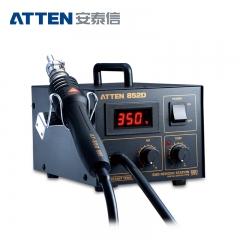 ATTEN 安泰信 AT852D 防静电恒温高级数显热风枪