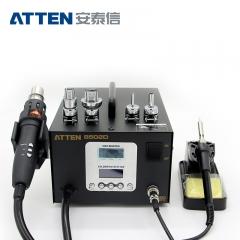 ATTEN 安泰信 AT8502D 二合一数显无铅拆焊返修台热风枪焊台电烙铁