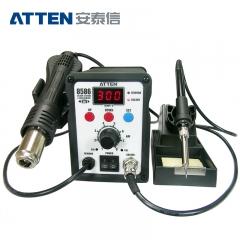 ATTEN 安泰信 AT8586 二合一维修电烙铁热风枪拆焊台恒温可调恒温