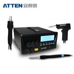 ATTEN 安泰信 AT-MS800D 三合一维修系统热风枪+电焊台烙铁+吸锡枪