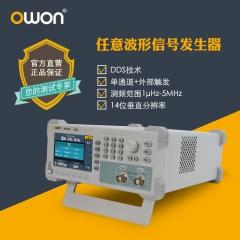 OWON 利利普 AG051系列 单通道任意波形信号发生器 AG051F
