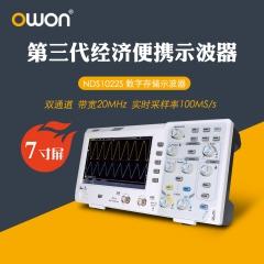 OWON利利普 NDS1022S 数字示波器