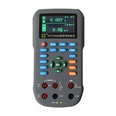 天恒测控 TD7500 过程信号校验仪