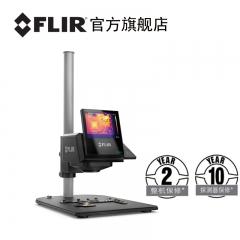 美国FLIR ETS320 电子元器件电路板温升测试热成像