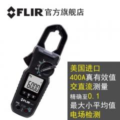 美国FLIR CM40系列 数字钳形万用表 CM42