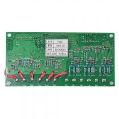 青岛青智P350谐波测量板-P350三相电量