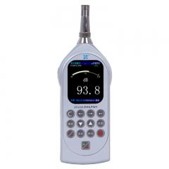杭州爱华 AWA5688型多功能声级计