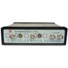 杭州爱华 AWA6290M+型双通道声学振动分析仪
