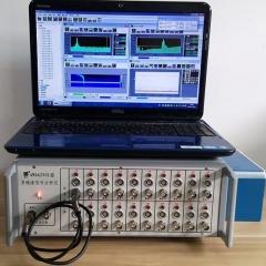 杭州爱华 AWA6290L型多通道信号分析仪