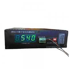 杭州爱华 AWA6118型数字麦克风测试仪