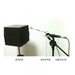 杭州爱华 动圈式麦克风测试方案