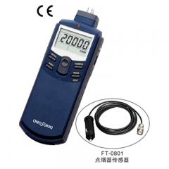 日本小野 FT-7200 高性能FFT式手持转速表