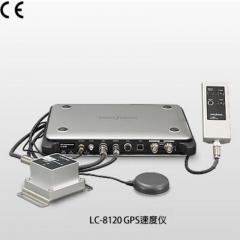日本小野 LC-8120/8220 GPS速度仪 LC-8120