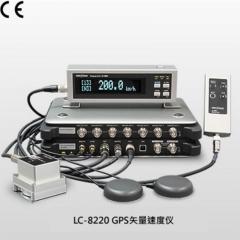 日本小野 LC-8120/8220 GPS速度仪 LC-8220