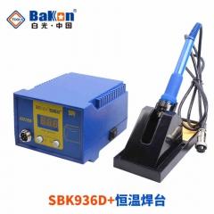 深圳白光 936恒温焊台 SBK936D数显焊台