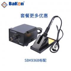 深圳白光 SBK936B调温控温恒温焊台