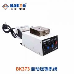深圳白光 BK373  脚踏自动供锡设备焊锡机出锡电焊机