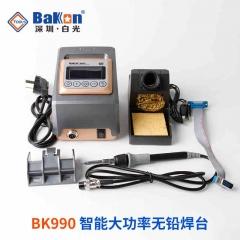 深圳白光 BK990数显大功率智能防静电焊台