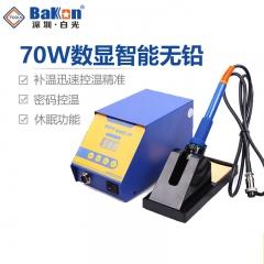 深圳白光  BK942A智能恒温调温控温焊台带休眠密码控温