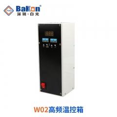 深圳白光 自动化焊接W02 W03数显温控仪表 W02S
