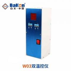 深圳白光 自动化焊接W02 W03数显温控仪表 W03