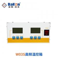 深圳白光 自动化焊接W02 W03数显温控仪表 W03S
