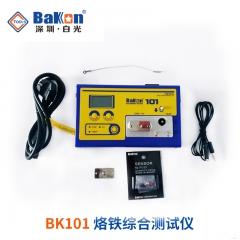 I深圳白光 BK191 烙铁头烙铁温度测试仪 BK191