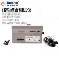 I深圳白光 BK191 烙铁头烙铁温度测试仪 BK192