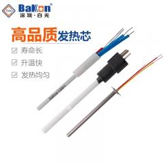 深圳白光 陶瓷A1321烙铁芯金属1323焊台发热芯恒温烙铁芯936芯 C1321