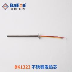 深圳白光 陶瓷A1321烙铁芯金属1323焊台发热芯恒温烙铁芯936芯 BK1323