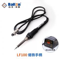 深圳白光 90W高频烙铁手柄LF202可适用于203高频焊台150W高频焊台手柄 LF302