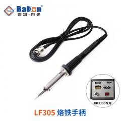 深圳白光 BK3300L高频焊台LF303烙铁手柄150W电烙铁高频烙铁电焊台手柄 LF305