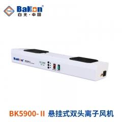 深圳白光 BK5650 除静电离子风扇智能直流离子风机带热风功能风机 BK5900-II