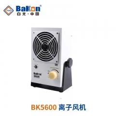 深圳白光 BK5600 离子除静电风机台式离子风机风扇静电消除设备 悬挂式风机 BK5600