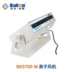 深圳白光 BK5700除静电卧式离子风机工业静电消除器悬挂式高压离子风扇