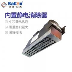 深圳白光 BK5750离子风鼓大功率离子风机工业级防静电离子风机 BK5750