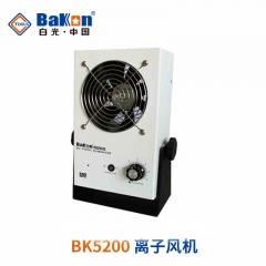 深圳白光 BK5200智能直流离子风机防静电离子风机 BK5200