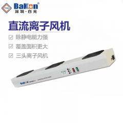 深圳白光 BK5900专业防静直流电离子风机  智能联网监控悬挂除尘机 BK5900-II