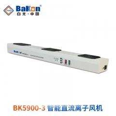 深圳白光 BK5900专业防静直流电离子风机  智能联网监控悬挂除尘机 BK5900-III