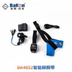 BK4856手带智能报警仪 智能报警仪 BK4856
